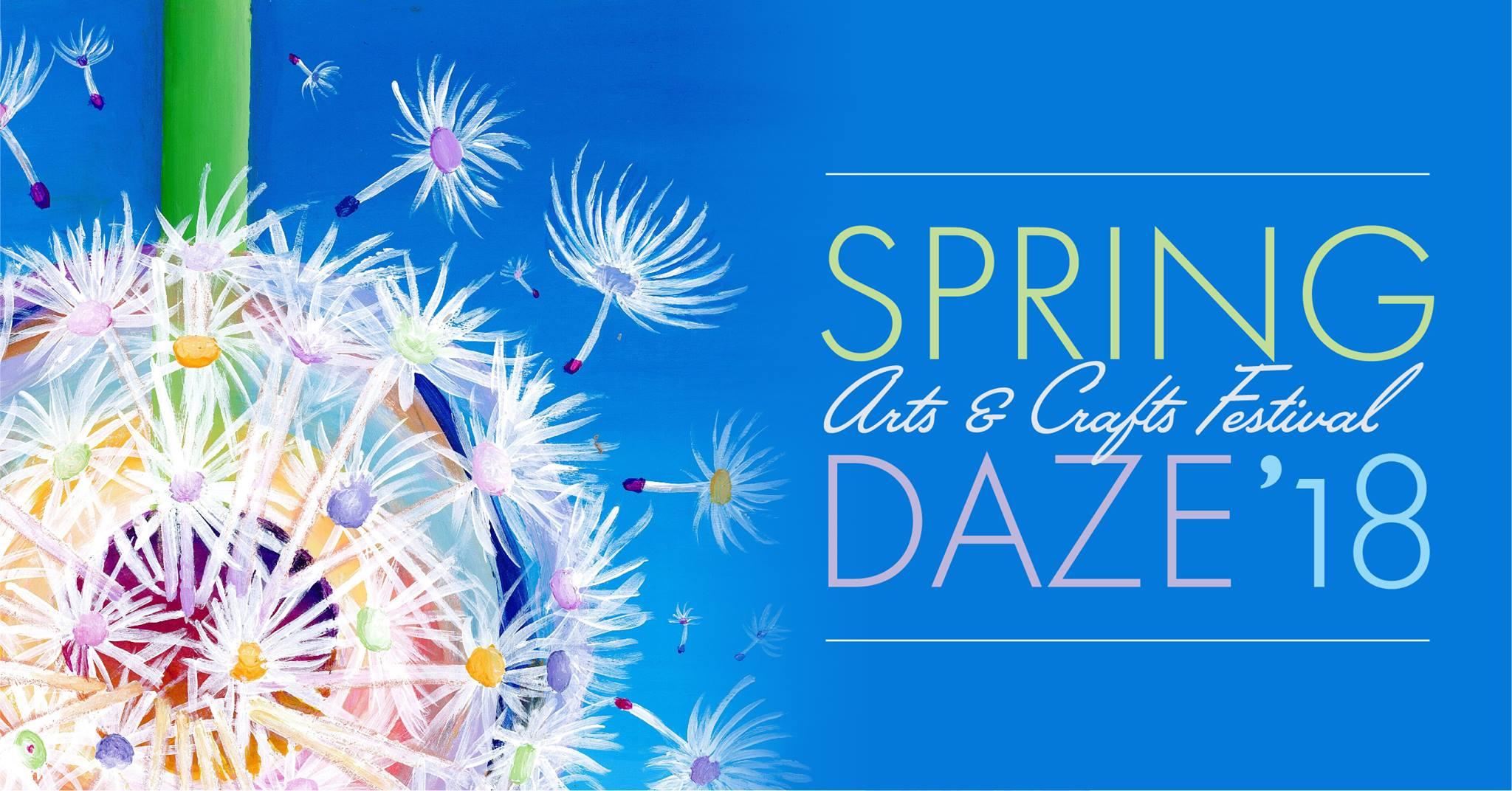 2018 Cary Spring Daze